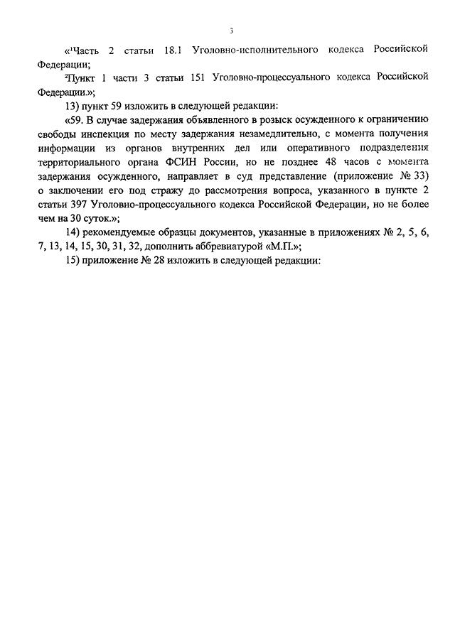 Алименты на ребёнка в Красноярске